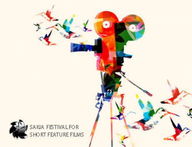 El-Sakia Short-Feature Films contest