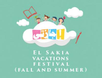 Agazty School Vacation Program