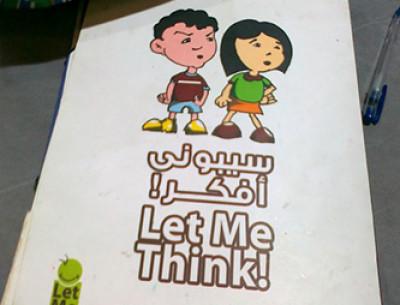 Let me think Program