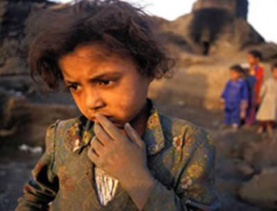 Lafaqr - no poverty