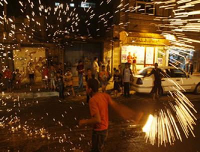 Forbidding using fireworks