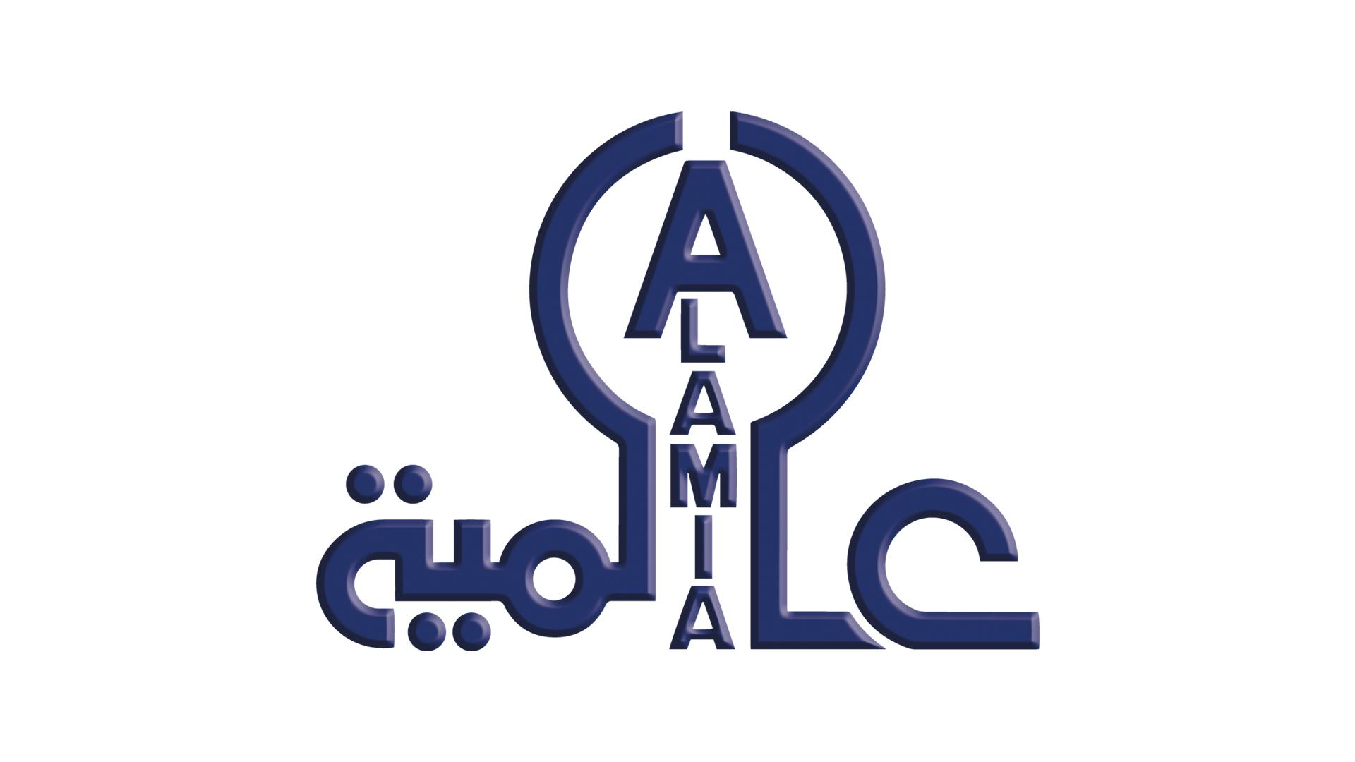 Alamia