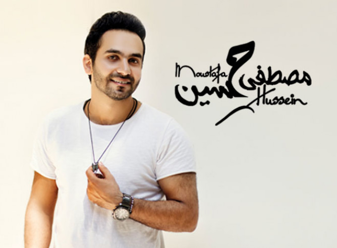 Moustafa Hussein's Band
