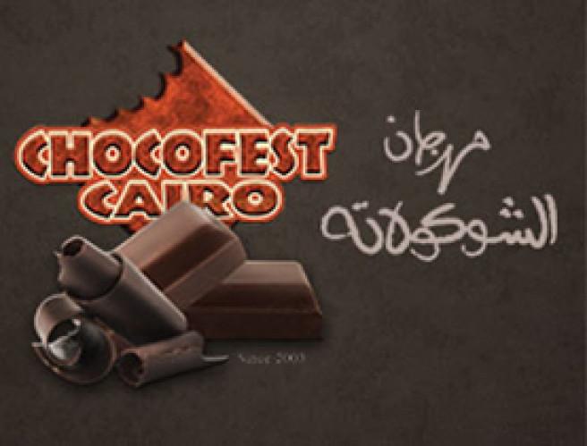 El Sakia Chocofest