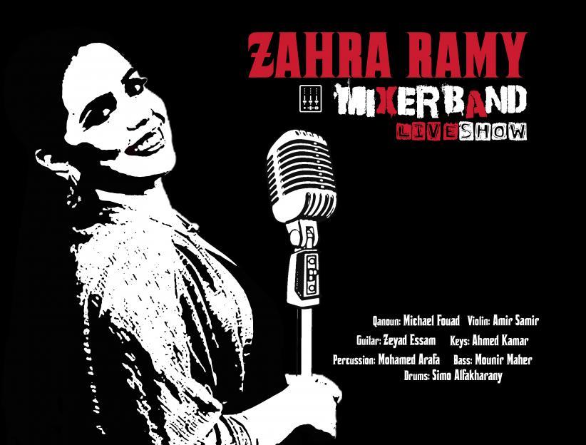 Zahra Ramy - Mixer Band