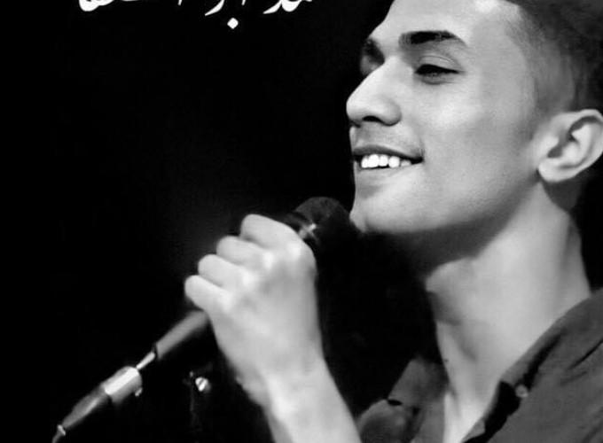 Mohamed Aboelsafa