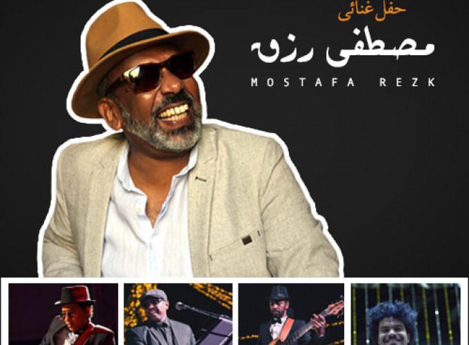 Mostafa Rezq