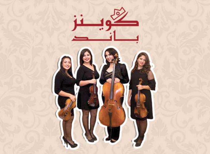 Queen's Quartet
