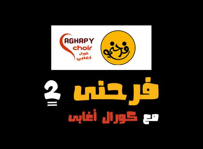 Aghaby