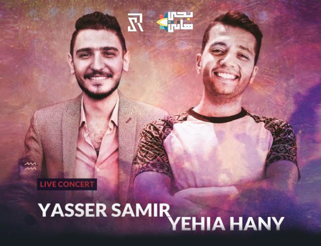 Yasser Samir -  Yehia Hany