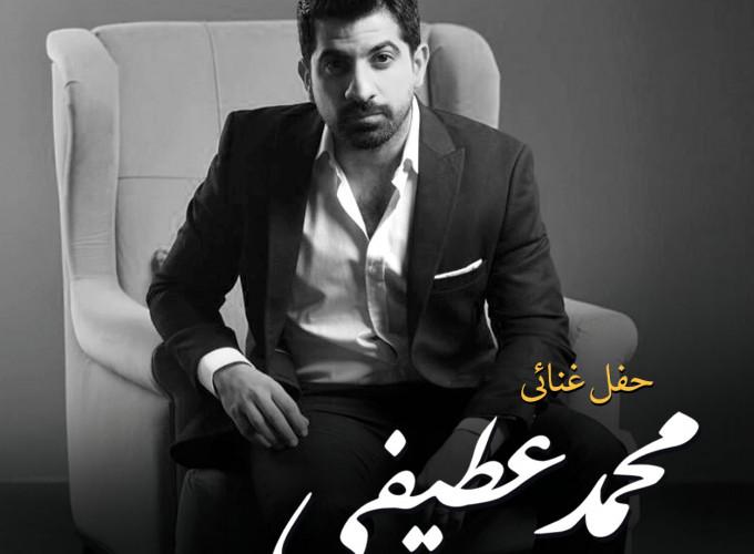 Mohamed El Otify