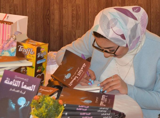 Aya Saber