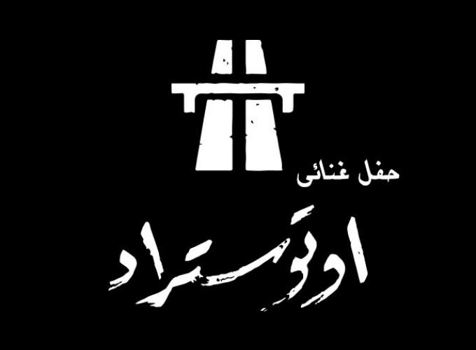 Autostrad