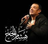 Hesham El Gakh