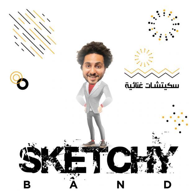 Sketchy band