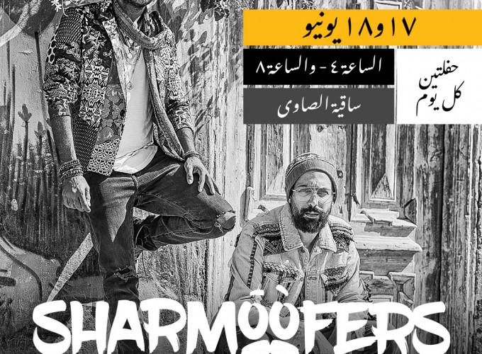 Sharmoofers