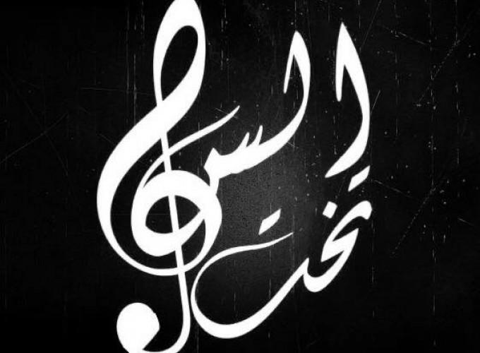 Ahmad El Shaer
