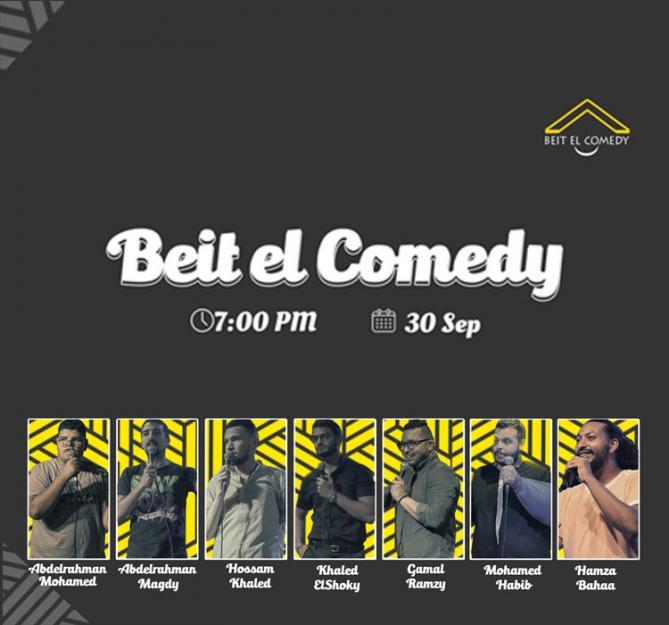 Biet El Comedy
