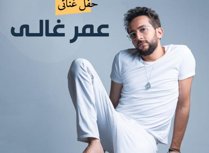Omar Ghaly