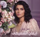 Eman Al Shmety