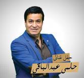 Helmy Abd El Paqi